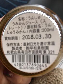 IMG_7818.JPG